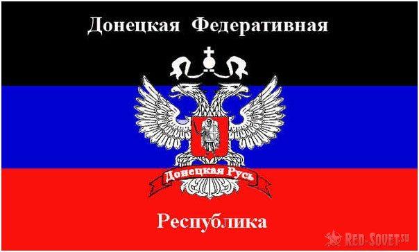 17_flag_donetsk_krivoyrog_republic-5927363