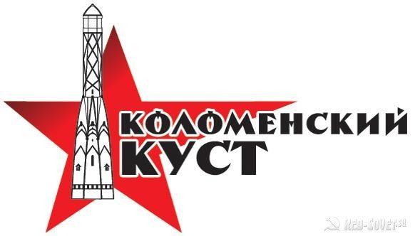 kkust_logo1-1739743