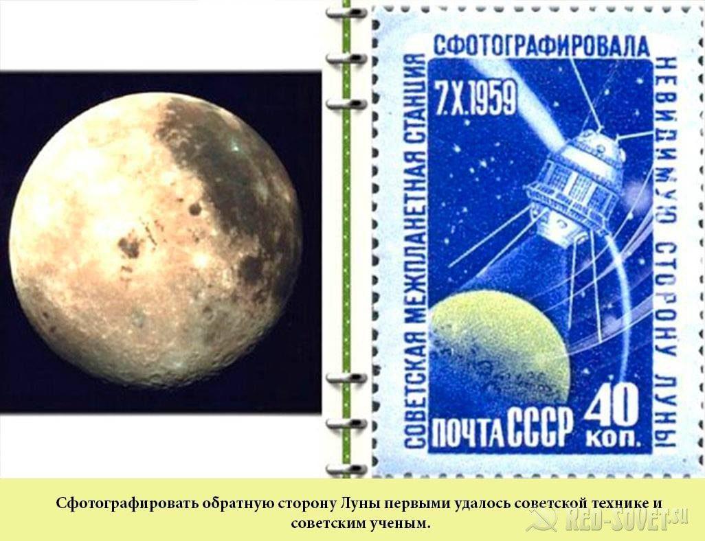 q12-7573615