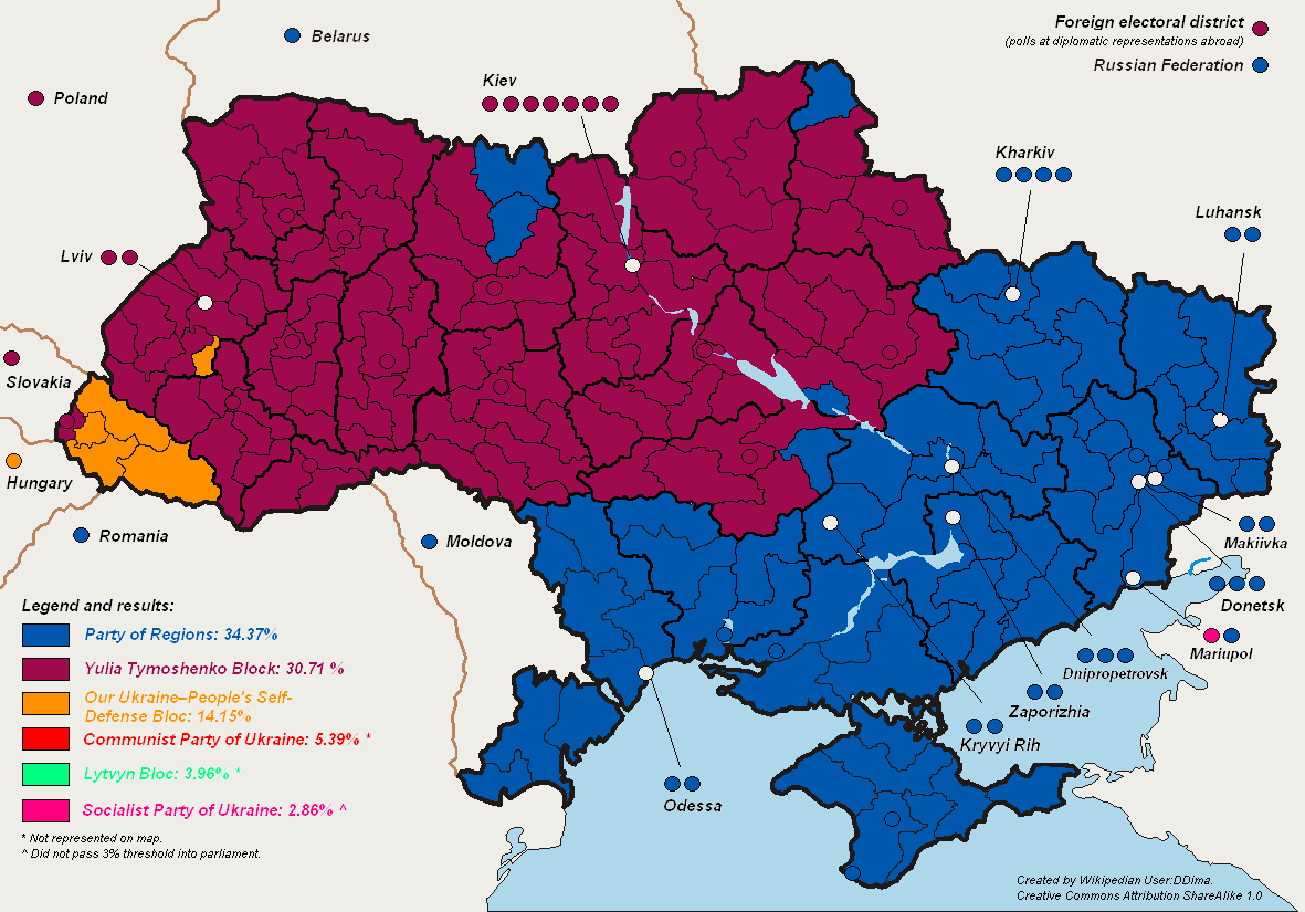 ukrainian_parliamentary_election_2007_first_place_results-3336623