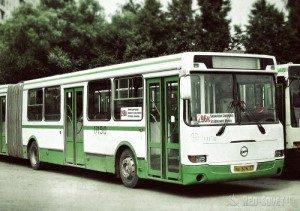 bir2-300x211-1931104