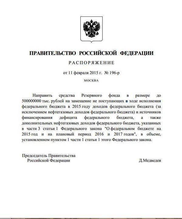 medv-1159186