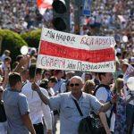 Тихановская: оппозиция в Беларуси потеряла улицы
