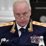 Reuters: ЕС введет санкции против Бастрыкина, Краснова и Золотова из-за ареста Навального