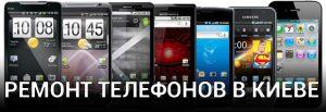 StopNFix Киев