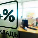 В ближайшем будущем российский финансовый рынок будут покидать по 15 банков ежегодно